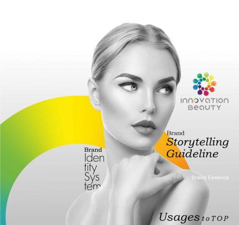"""Innovation Beauty """"เพราะความสวยมอบโอกาสที่ดีกว่า"""""""